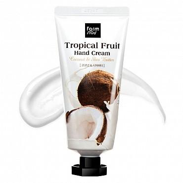 Farmstay Питательный крем для рук с маслом ши и кокосом Tropical Fruit Hand Cream Coconut