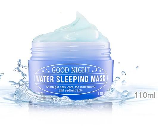 A' Pieu Ночная увлажняющая маска Good Night Water Sleeping Mask