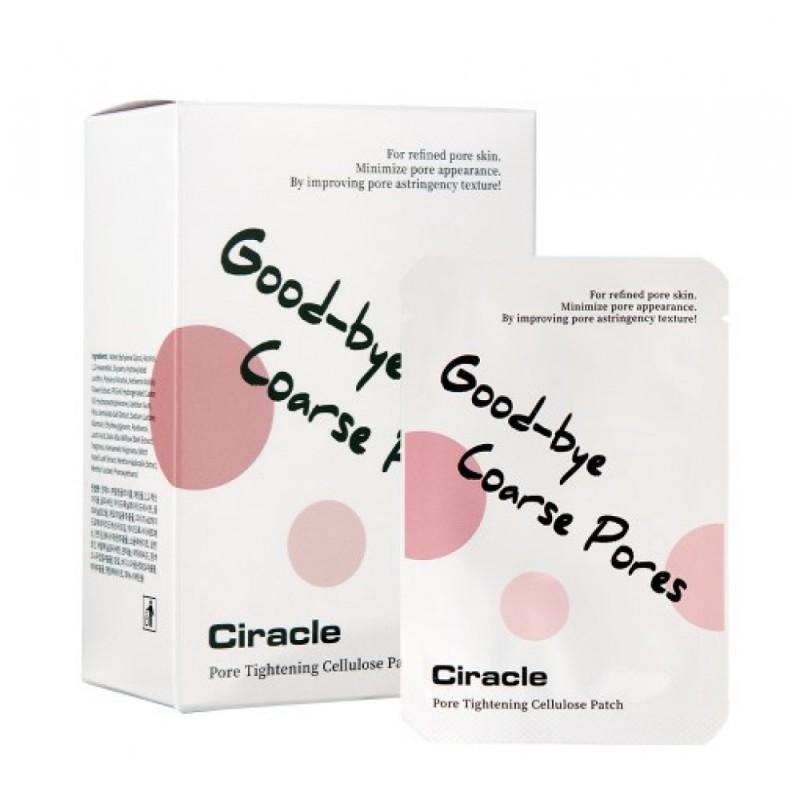 Ciracle Патч для сужения пор Good-Bye Coarse Pores cellulose Patch