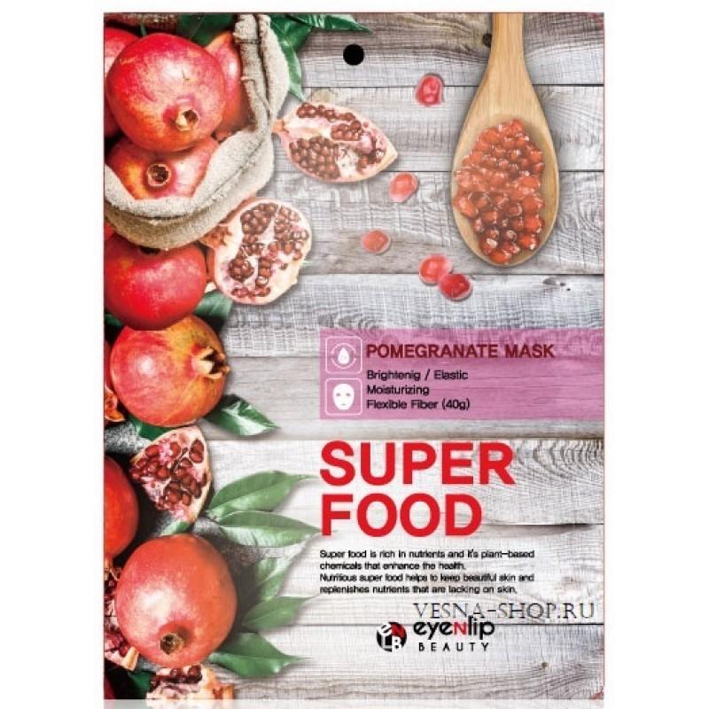 Eyenlip Маска-салфетка с экстрактом граната Super Food Pomegranate Mask