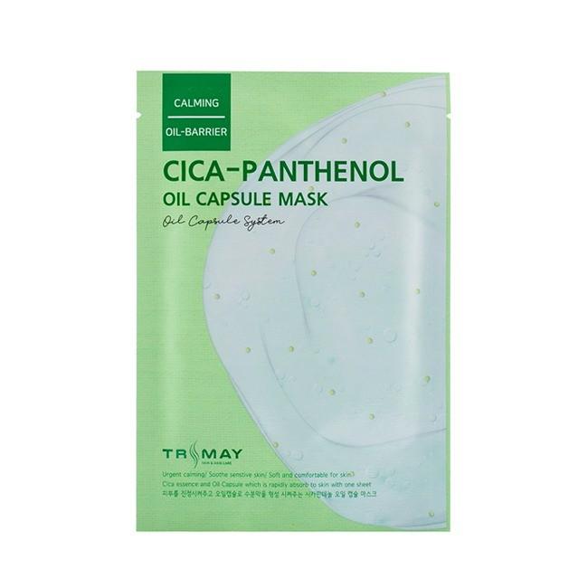 Trimay Успокаивающая маска с экстрактом центеллы и пантенолом Cica-Panthenol Oil Capsule Mask